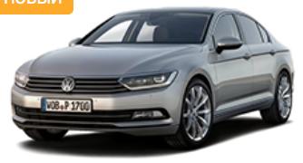 КАСКО на Volkswagen Cross Polo